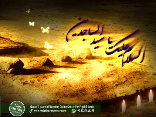 The Fourth Imam, 'Ali Ibn Al Husayn, Zainul Abedeen (as) .