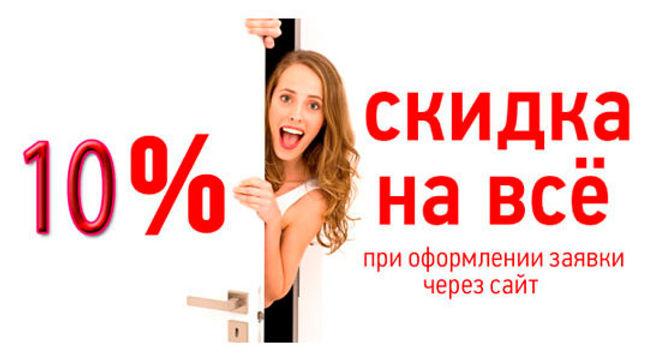 подписанным на инстаграм 15 %