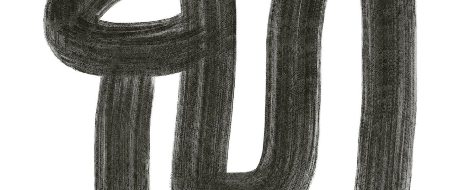 Victor Ekpuk-Digital Drawings00002.JPG