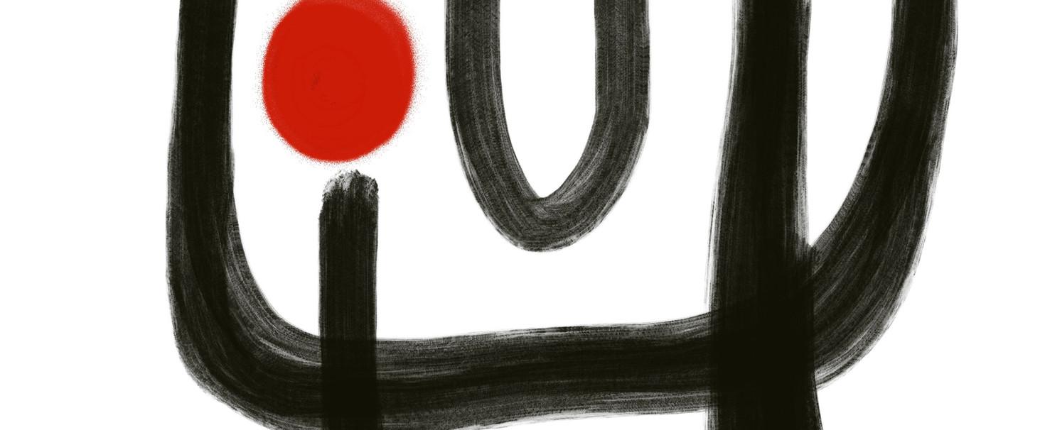 Victor Ekpuk-Digital Drawings00001.JPG