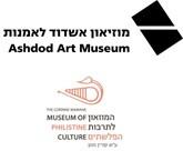 מוזיאוני אשדוד