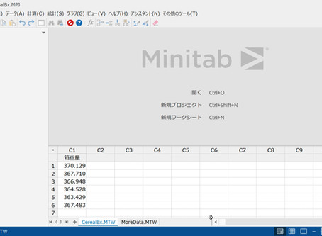 Minitab 公式Webトレーニングのご案内です!