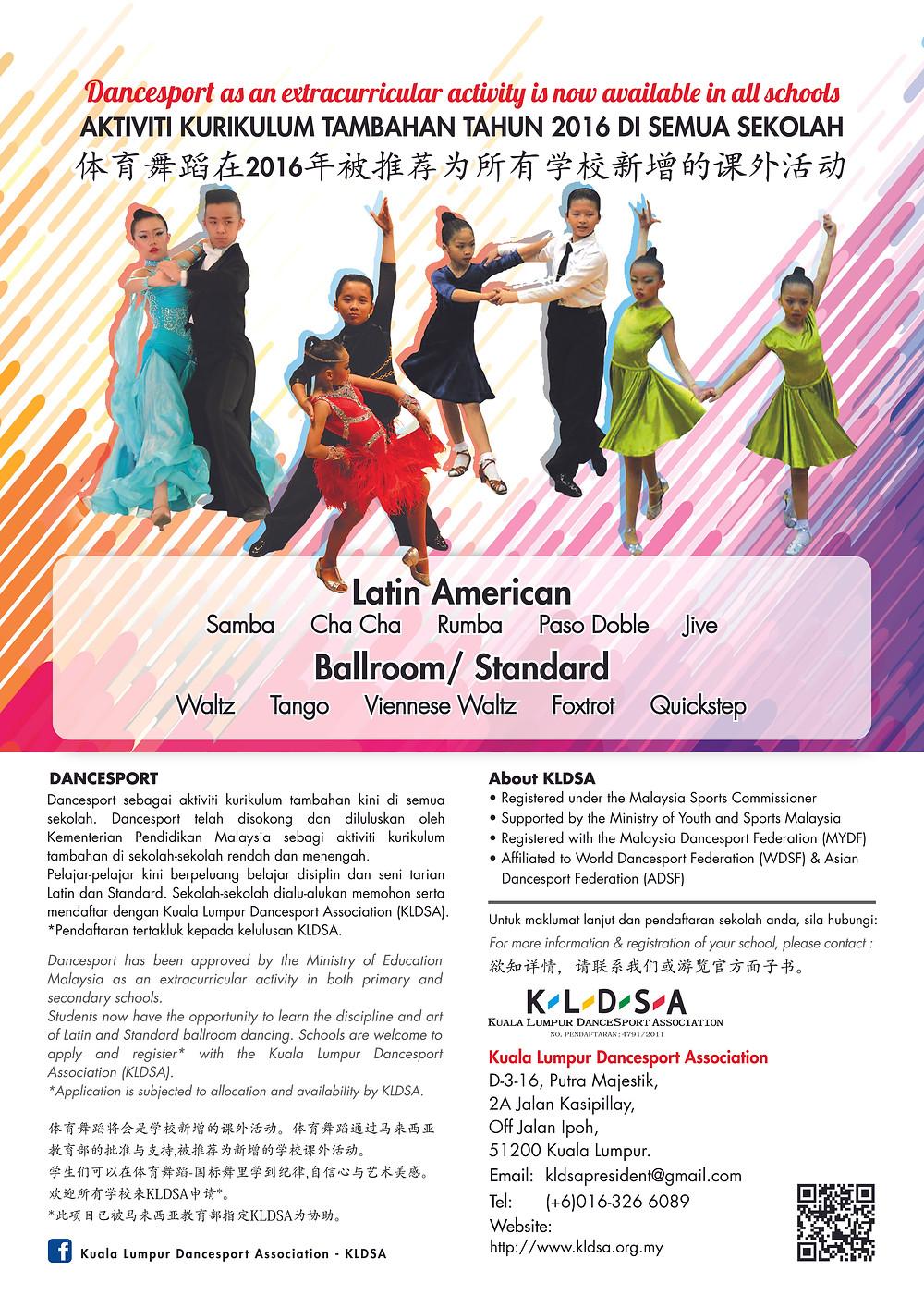 KLDSA School DanceSport Program Poster