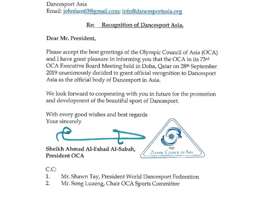 News | DanceSport Asia Officialy Accepted and Recognized by Olympic Council of Asia