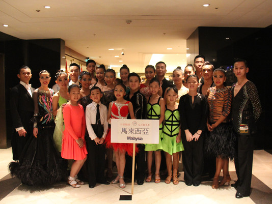 Team DanceSport KLDSA Won 12 Golds in Taipei Open