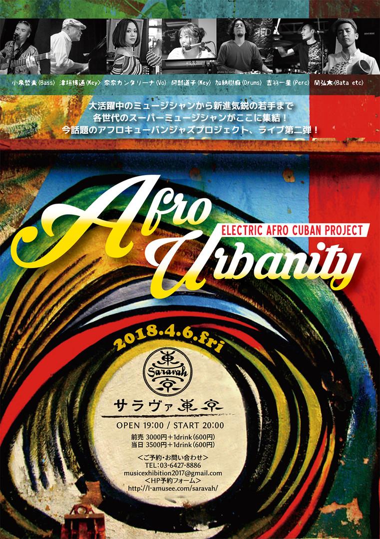 AfroUrbanity Live Flyer