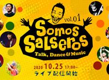 Somos Salseros vol.01 開催決定!