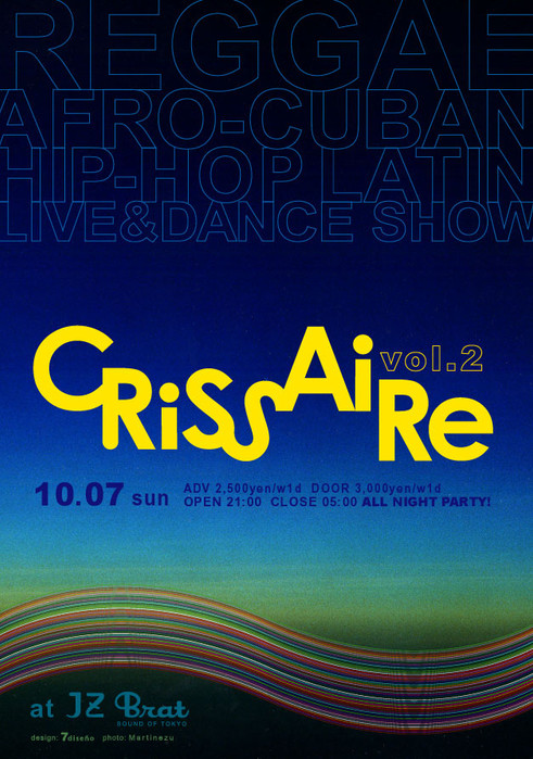 Criss Aire Event Flyer