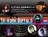 THB Live Flyer