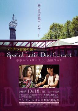 Piano Duo Concert Flyer