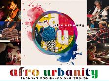 Afro Urbanity・アルバム予約開始!
