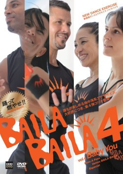 BAILA BAILA vol,4