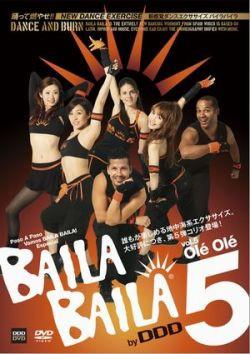 BAILA BAILA vol,5