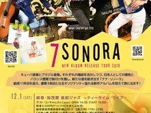 7sonora アルバムリリースツアー 第二弾