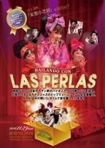 Las Perlas Live Flyer