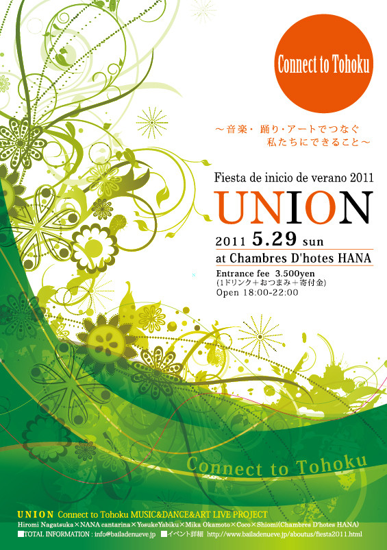 UNION Event Flyer
