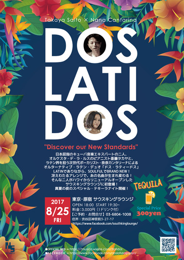 Dos Latidos Live Flyer