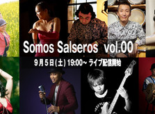 新しい形のサルサイベント Somos Salseros