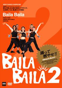 BAILA BAILA vol,2