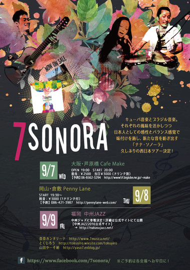 7sonora Tour Flyer