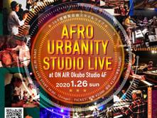 AfroUrbanity スタジオライブ決定!