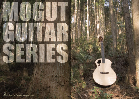 mogut guitar poster
