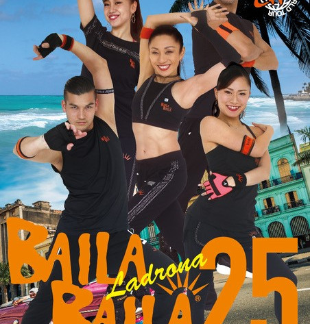 baila25.jpg