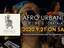 Afro Urbanity 第2弾シングル 9/21配信スタート!