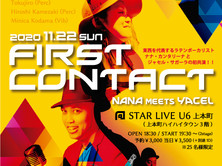 FIRST CONTACT ~NANA meets YACEL~