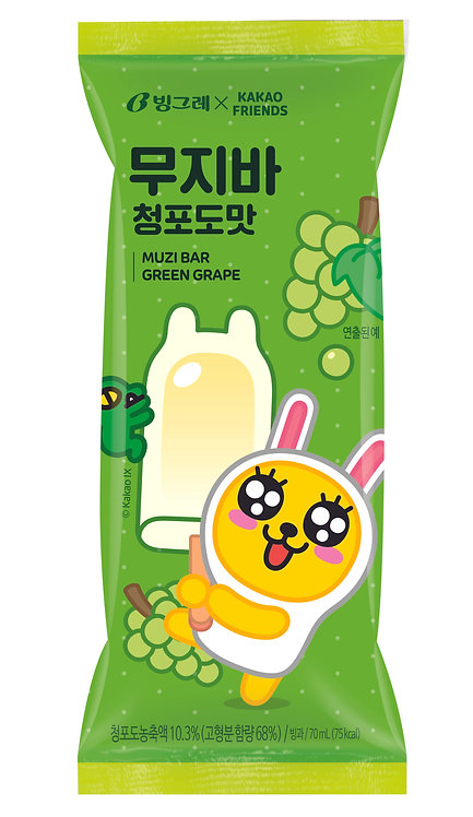 Kakao Muji Grape (40pc x 70ml)