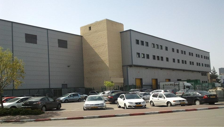 Distribution &  Warehouse Center Property