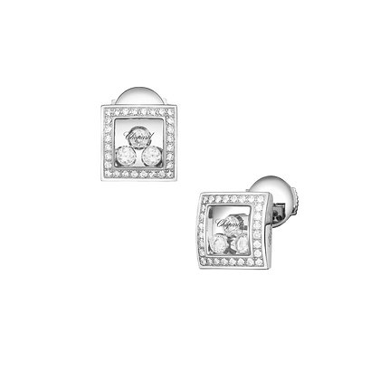 CHOPARD HAPPY CURVES WHITE GOLD DIAMOND EARRINGS