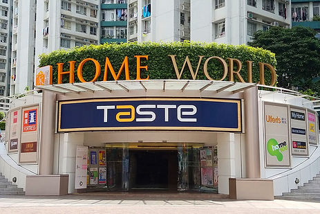 HOME WORLD WIDE.jpg