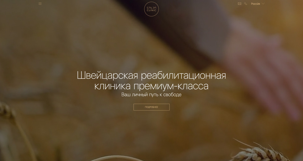 CaldaClinic_Web_UX_Design_14.jpg