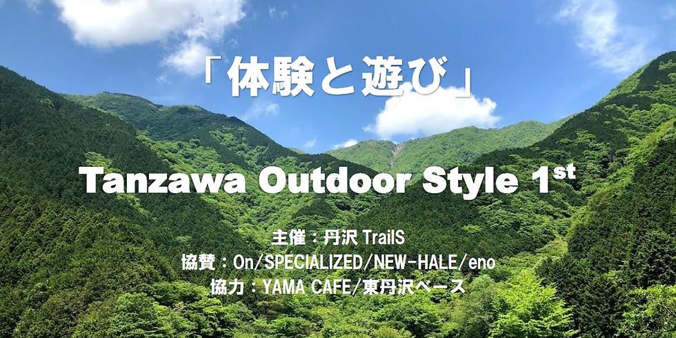 Tanzawa Outdoor Style 1st