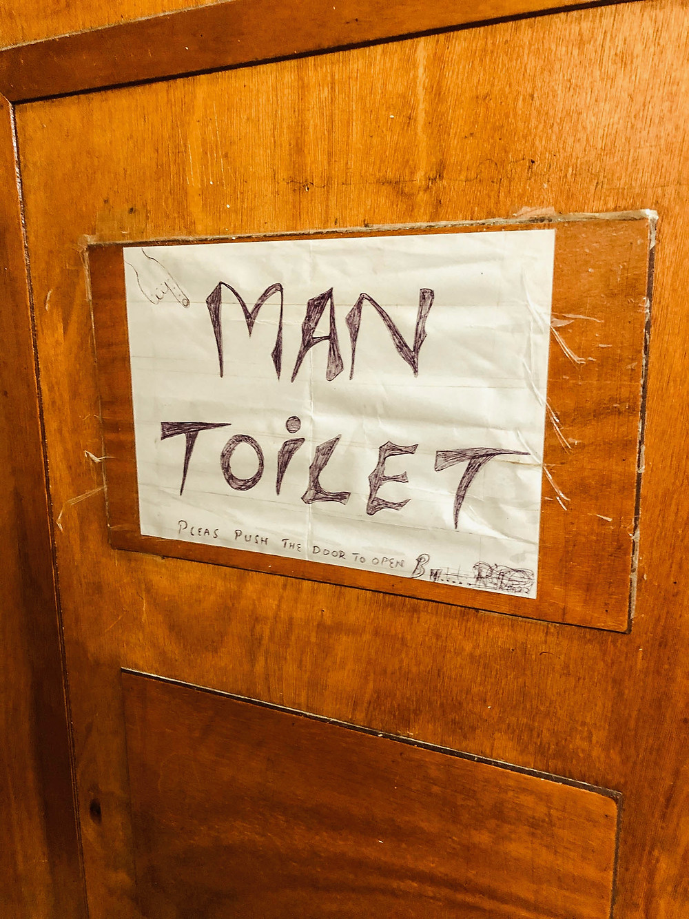 "The Zanzibar Airport ""Man Toilet"""