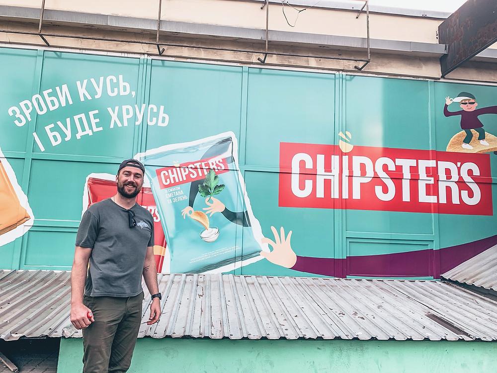 Chipp's chip company