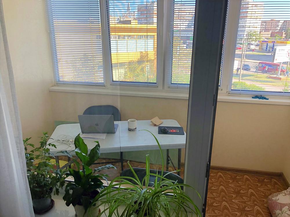 """A Ukrainian balcony """"office"""""""