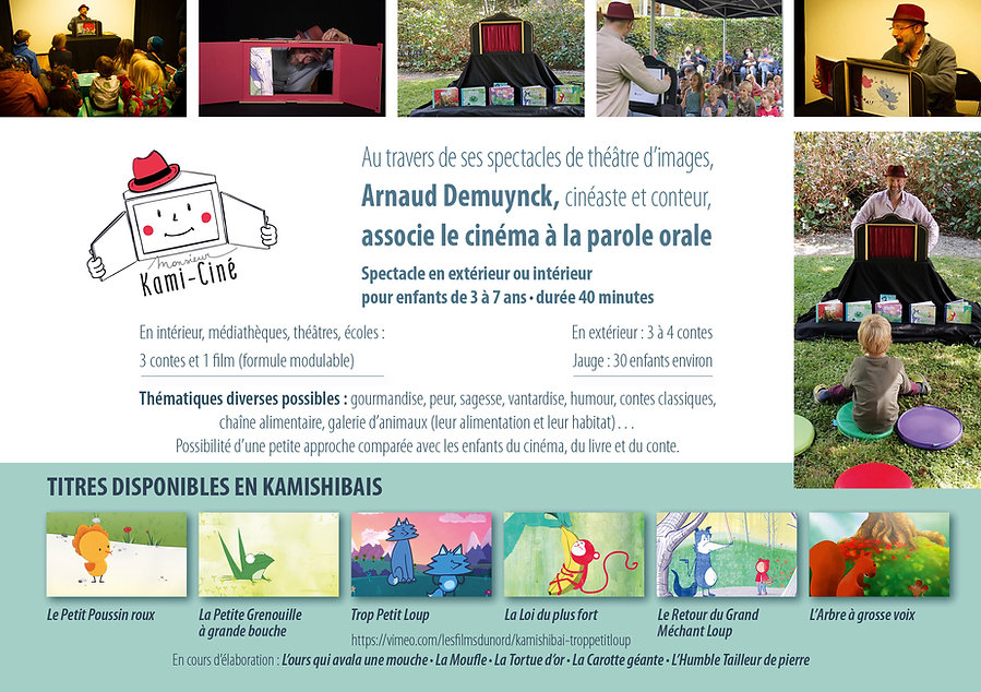 Plaquette_kamiciné_recto.jpg