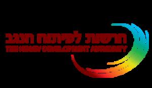 only-reshut-logo-300x174