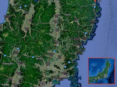 Hiking the Japan NE Coast