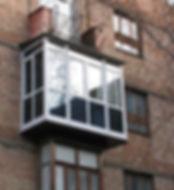Расширение балкона до 30 см