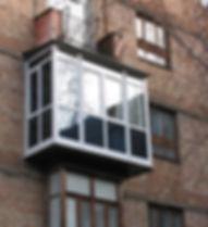 Ремонт балконов Томск