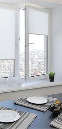 Заказать рулонные шторы integra slim  от 1360 руб/шт