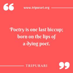 poetry is one by tripurari