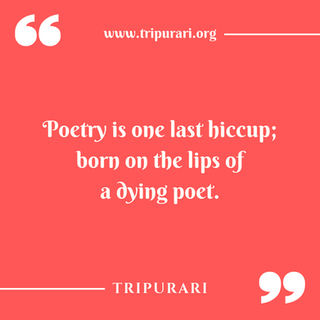 poetry is one by tripurari