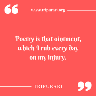 poetry is that oinment by tripurari