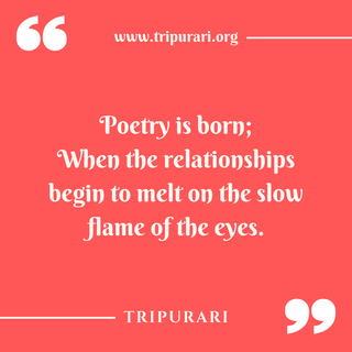 poetry is born by tripurari