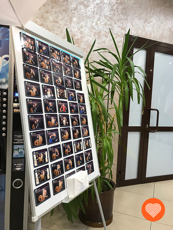 Выездная печать фото и магнитов