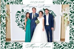 Свадьба Марселя и Ляйсан
